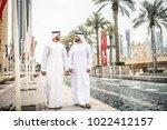 arabic businessmen in dubai | Shutterstock . vector #1022412157