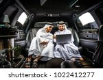 arabic businessmen in dubai | Shutterstock . vector #1022412277