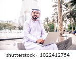 arabic businessman in dubai | Shutterstock . vector #1022412754