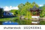 Dr. Sun Yat Sen Park In China...