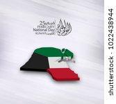 kuwait national day vector... | Shutterstock .eps vector #1022438944