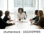Black Female Boss Leading...