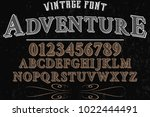 vintage font handcrafted vector ... | Shutterstock .eps vector #1022444491