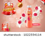 yogurt ads. raspberries in milk ... | Shutterstock .eps vector #1022554114