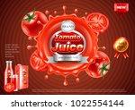tomato juice ads. splashes on... | Shutterstock .eps vector #1022554144