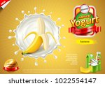 yogurt ads. banana in milk... | Shutterstock .eps vector #1022554147
