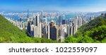 hong kong city skyline from the ... | Shutterstock . vector #1022559097