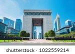 dubai  united arab emirates... | Shutterstock . vector #1022559214
