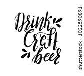 brushed lettering inscription... | Shutterstock .eps vector #1022590891