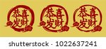 2018 chinese new year. year of... | Shutterstock .eps vector #1022637241