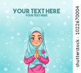young muslim woman smiling... | Shutterstock .eps vector #1022670004