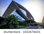 manila  philippines   feb 10 ... | Shutterstock . vector #1022676631