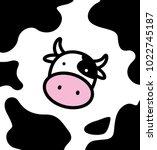 Icon Cow Vector