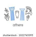 vector illustration greek...   Shutterstock .eps vector #1022765395