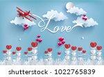 illustration of love and...   Shutterstock .eps vector #1022765839