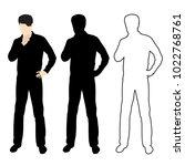 a man  is standing in... | Shutterstock .eps vector #1022768761