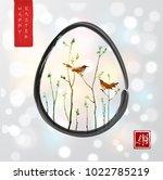 easter card in japanese style.... | Shutterstock .eps vector #1022785219