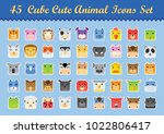 45 cube cute animal icons set | Shutterstock .eps vector #1022806417