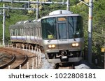 osaka   may 2  2014  the rapid...   Shutterstock . vector #1022808181