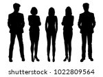 Set Of Business People  Vector...