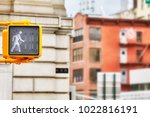 close up picture of a walk...   Shutterstock . vector #1022816191