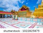 sagaing   myanmar   sep 03  ...   Shutterstock . vector #1022825875