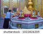 mandalay   myanmar   sep 03  ...   Shutterstock . vector #1022826205