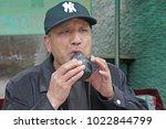 china  beijing   april 12  2012.... | Shutterstock . vector #1022844799