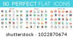 180 vector complex flat icons... | Shutterstock .eps vector #1022870674