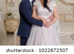 the bridegroom with the bride...   Shutterstock . vector #1022872507