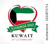 kuwait national day 25 february ... | Shutterstock .eps vector #1022872711
