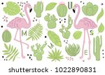 set of cute summer icons  green ... | Shutterstock .eps vector #1022890831