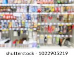 hardware and tool in... | Shutterstock . vector #1022905219