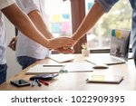 successful parthnership and... | Shutterstock . vector #1022909395