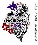 melanesian style aboriginal... | Shutterstock .eps vector #1022924194