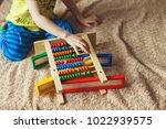 preschooler baby learns to... | Shutterstock . vector #1022939575