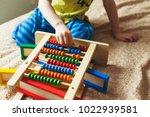 preschooler baby learns to... | Shutterstock . vector #1022939581