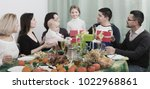 multigenerational happy family... | Shutterstock . vector #1022968861
