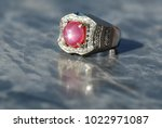natural color pink sapphire. | Shutterstock . vector #1022971087