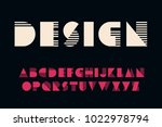 geometric technology font... | Shutterstock .eps vector #1022978794