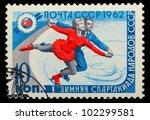 ussr   circa 1962  a stamp... | Shutterstock . vector #102299581