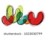 abstract hearts on white... | Shutterstock .eps vector #1023030799
