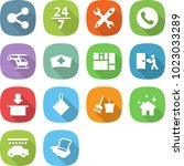 flat vector icon set   share... | Shutterstock .eps vector #1023033289