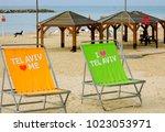 tel aviv  israel   december 28  ... | Shutterstock . vector #1023053971