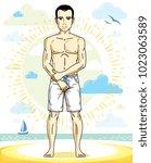 handsome man adult standing on... | Shutterstock .eps vector #1023063589