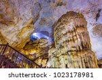 amazing underground cave... | Shutterstock . vector #1023178981