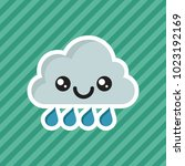cute kawaii smiling raining... | Shutterstock .eps vector #1023192169