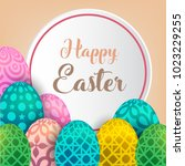 easter card with paper cut egg... | Shutterstock .eps vector #1023229255