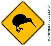 kiwi yellow sign | Shutterstock .eps vector #102323404