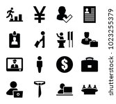 businessman icons. set of 16...   Shutterstock .eps vector #1023255379
